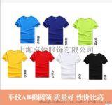 廠家空白T恤批發 平紋AB棉空白t恤純色圓領 質量好性價比高
