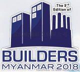 2018年緬甸國際建材&五金工具展覽會