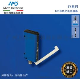 DIN导轨 光纤放大器,光纤光电传感器,FX3/0N-0F