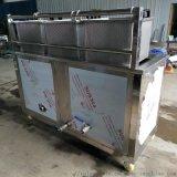不鏽鋼小型油炸鍋 廚房用油炸槽子
