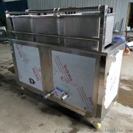 不锈钢小型油炸锅 厨房用油炸槽子