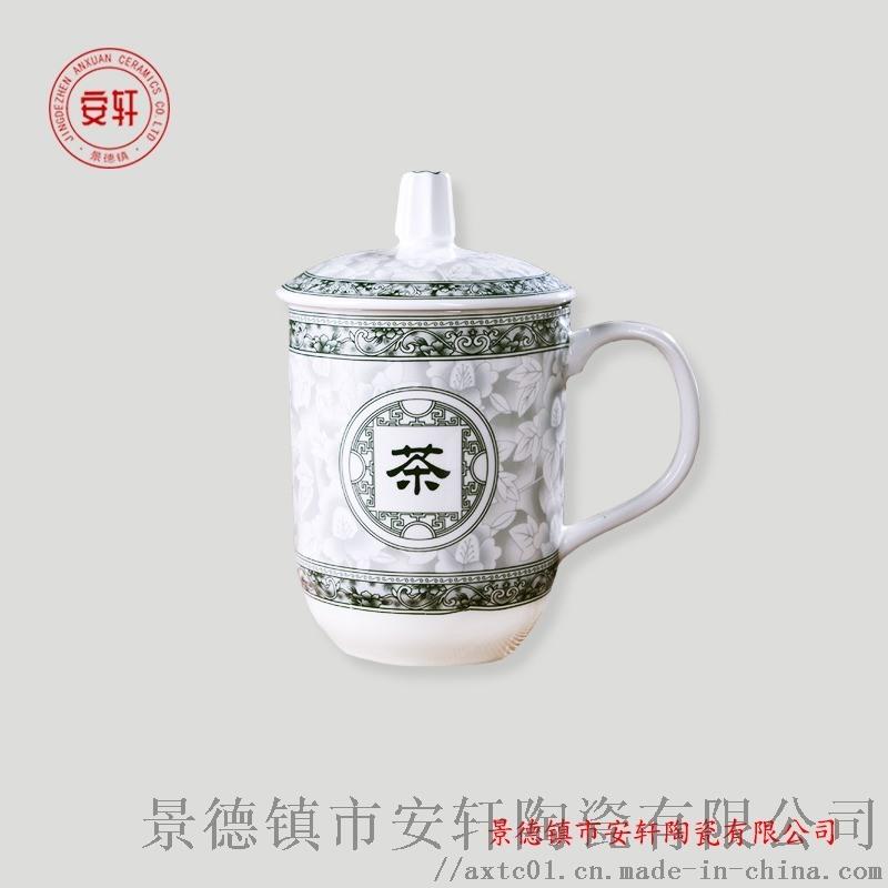 景德镇陶瓷水杯礼品厂家