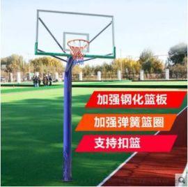 标准圆管篮球架 地埋固定篮球架 成人篮球架