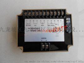 供应发电机调速板3044196