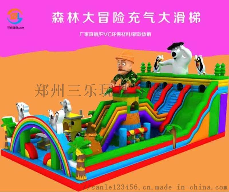 临沂儿童充气滑梯大型蹦床玩具
