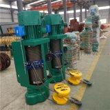 2吨MD1钢丝绳电动葫芦 小车式轨道运行电动葫芦