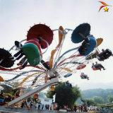 新型廣場遊樂設備雙人飛天銷售
