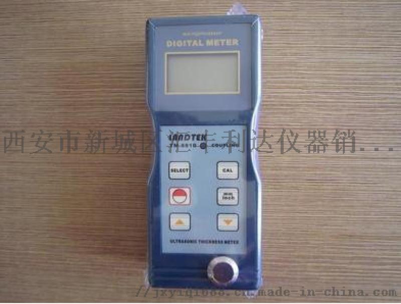 西安哪里有卖涂层测厚仪18992812558