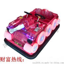 广场电瓶碰碰车儿童电瓶碰碰车 厂家直接销  碰碰车