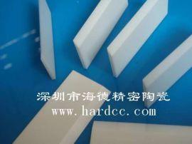 陶瓷块  氧化锆陶瓷切刀 陶瓷加工 陶瓷结构件
