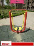 公园云梯健身器材销售商 双人坐蹬训练器报价