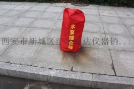 西安哪里有卖消火栓防冻罩13891913067