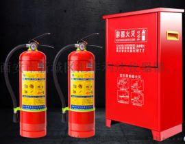 汉中哪里有卖干粉灭火器13891913067