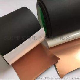 厂家供应 单导双导铜箔胶带 纯铜导电铜箔胶带
