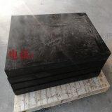 料斗漏斗煤仓衬板 upe黑色聚乙烯耐磨板