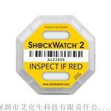 shockwatch二代防震标签黄色25G
