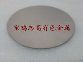 电厂专用吹灰器钛合金膜片 DC-75钛合金膜片