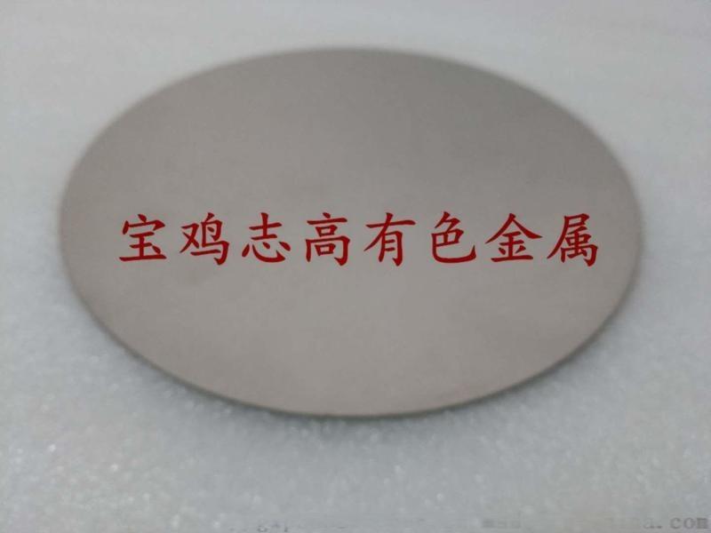 电厂  吹灰器钛合金膜片 DC-75钛合金膜片