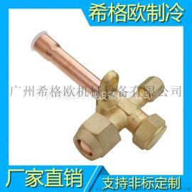 空气能热泵家用截止阀 空调截止阀广州厂家