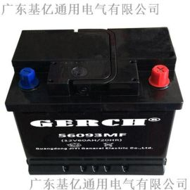 DIN、JIN标准启动用免维护蓄电池
