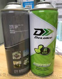 化油器清洗剂罐, 马口铁罐  ,400ml气雾罐,