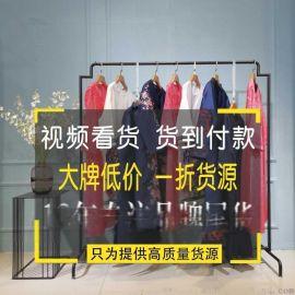 外贸精品女装维斯提诺库存尾货服装女式棉衣便宜女装批发