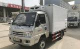 福田驭菱冷藏车2.9米