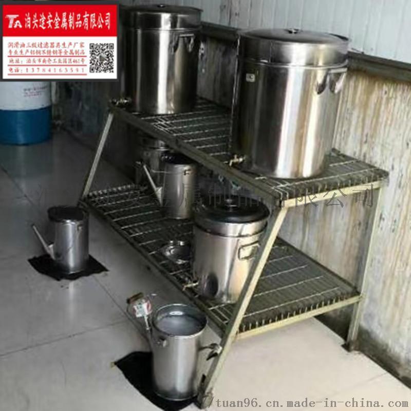 石油化工专用2升80目304不锈钢三级过滤油壶 桶