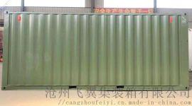 集装箱定制 运输集装箱 军绿色  部队可用
