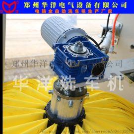 郑州无人值守隧道洗车机-7刷隧道式洗车机