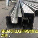 湖南不鏽鋼單槽管,亞光201不鏽鋼單槽管