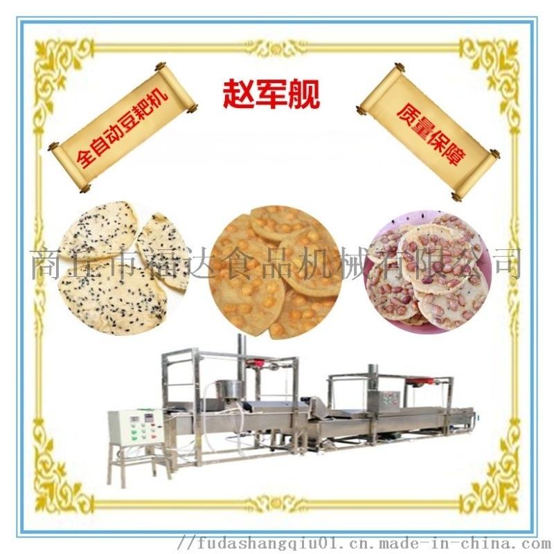 月亮巴机械 豆巴机械 花生巴机械 铁勺饼机械设备