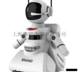 2020广州国际工业自动化与控制技术及机器人展览会