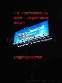 山东威海太阳能广告线条灯
