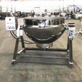 自動傾斜出料夾層鍋 立式夾層鍋