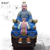 中国道教神仙三清佛像道祖三清老祖神像道德天尊神像
