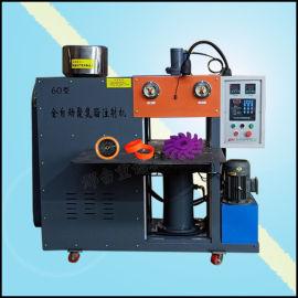 聚氨酯注射机聚氨酯履带板注射机免浇注的聚氨酯设备
