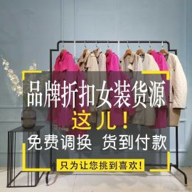 女装夏装连衣裙非凡品牌女装批发蕾丝衫羊绒大衣女装