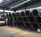 供应聚氨酯保温管, 聚氨酯热力保温管, 聚氨酯保温管