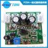 深圳工控設備電路板制板