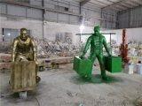 长和厂供应仿铜搬运工造型玻璃钢人像造型雕塑