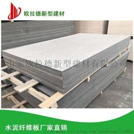 防水防火防潮水泥纤维板可用于loft公寓楼板