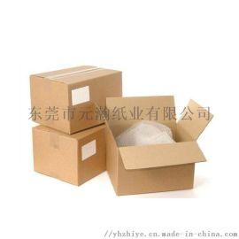 东莞厂家订制瓦楞纸箱