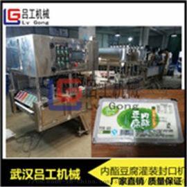 吕工牌厂家销售液体包装机械
