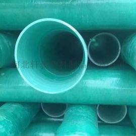 山东平顶山玻璃钢复合管厂家玻璃钢管承插式链接