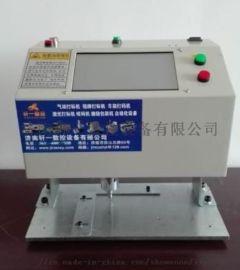 触摸屏电动标牌打码一体机 不锈钢铭牌打字机