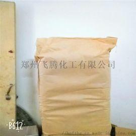厂家直销水泥发泡剂 固体发泡剂 混凝土发泡剂