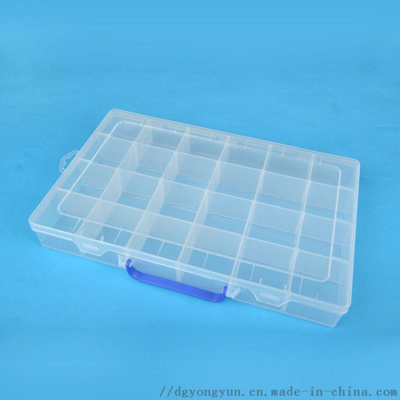 24格20格可拆活动分格元件盒 收纳盒 塑胶盒