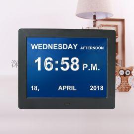 【新款】8寸電子時鍾機電子鬧鍾日歷時鍾專業數碼相框