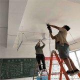 学校教室1.2m吊扇罩配件齐全厂家直销